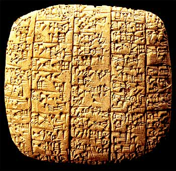 Clay tablet from Ebla